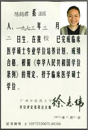 diplôme en médecine chinois à Guang Zhou en Chine